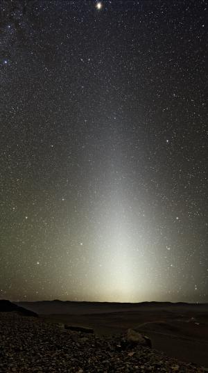 Zodiacal Light Seen from Paranal Observatory.